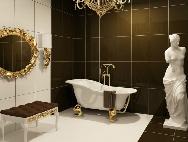 Fürdőszobavilág